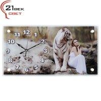 """Часы настенные """"Девушка и белый тигр"""" 5226-113"""