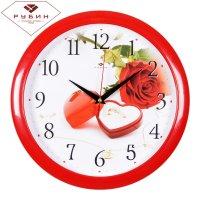 Часы настенные 6026-128