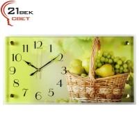 """Часы настенные """"Корзина с фруктами"""" 5226-119"""