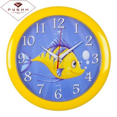 Часы настенные 2323-116