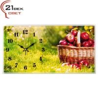 """Часы настенные """"Корзина с яблоками""""  5226-118"""