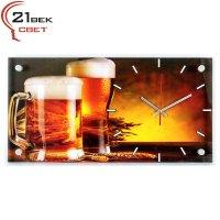 """Часы настенные """"Пиво для друзей""""  5226-875"""