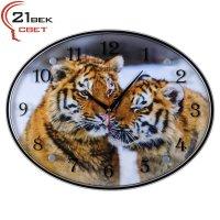 """Часы настенные """"Влюбленные тигры""""  3546-119"""