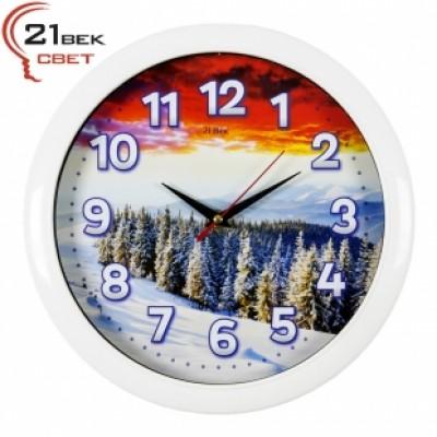 Часы настенные 6026-124