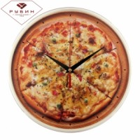 Часы настенные 2524-144