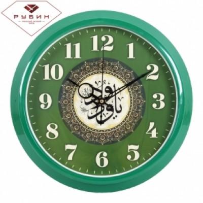 Часы настенные 3024-133
