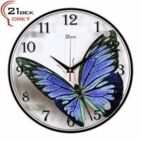 """3030-1033 Часы настенные """"Бабочка парусник"""""""