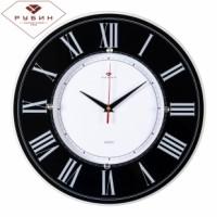 """Часы настенные круг d=34см, корпус черный """"Классика с римскими цифрами"""" 3434-1021B"""