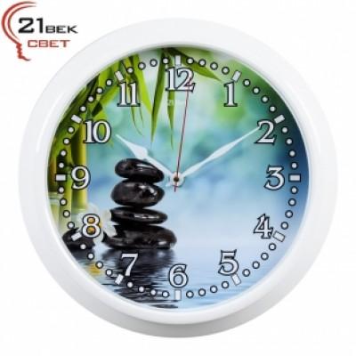 Часы настенные 3024-84