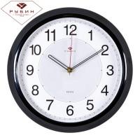 Часы настенные 3024-122