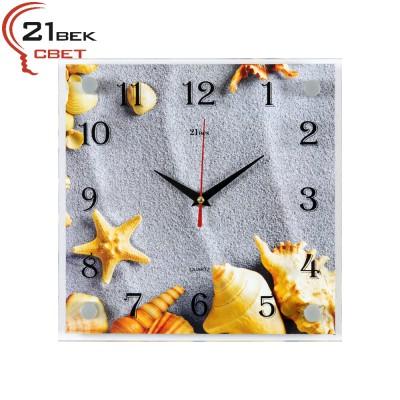 """2525-1065 Часы настенные """"Песок и ракушки"""""""