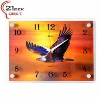 """Часы настенные """"Орел в полете на закате"""" 2535-1213"""