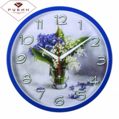 Часы настенные 3027-125