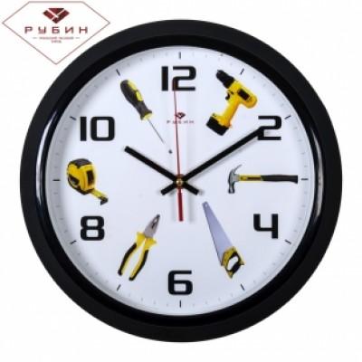 Часы настенные 3024-128