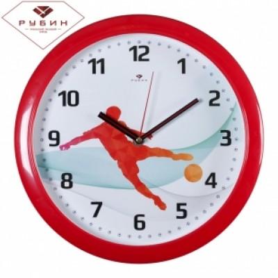 Часы настенные 6026-256