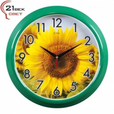 Часы настенные 3024-177