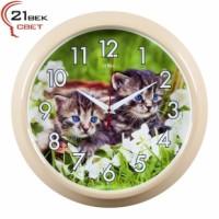 Часы настенные 3024-180