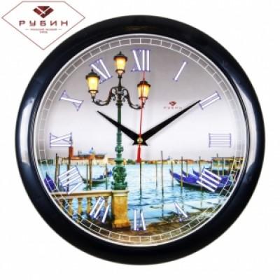 Часы настенные 6026-81