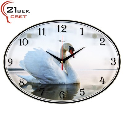 "2434-262 Часы настенные ""Лебедь"""