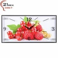 """1939-1171 Часы настенные """"Садовые ягоды"""""""