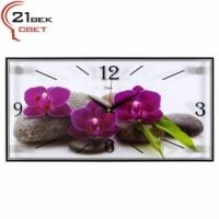 """1939-908 Часы настенные """"Спа и орхидеи"""""""