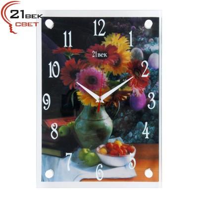 "2535-3028 3D Часы настенные ""Герберы в вазе"""