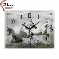 """Часы настенные """"2 белых коня"""" 3040-526"""