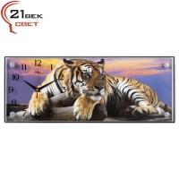 """5020-723 Часы настенные """"Тигр"""""""