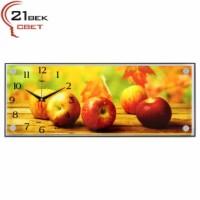 """Часы настенные """"Осенние яблочки"""" 5020-931"""