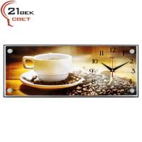 """5020-936 Часы настенные """"Ароматный кофе"""""""