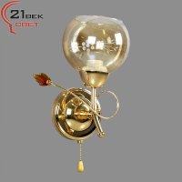 Светильник бытовой настенный 2720LM/1B FGD