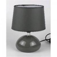 Лампа настольная 16644