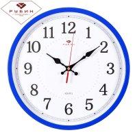 "Часы настенные круг d=30см, ""Классика"" 3027-132Bl"