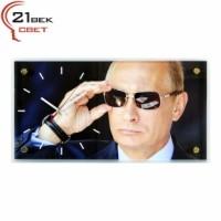Часы настенные Путин 5226-887