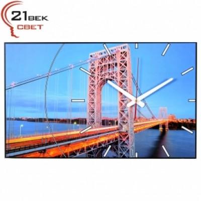 Часы настенные Мост 6137-87