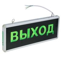 """Светильник  СД АВ СДБО-215 """"ВЫХОД"""" 6LED"""