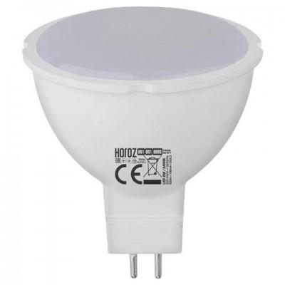 Лампа светодиодная MR16-8Вт 6400К 220 GU5.3  Horoz Electric