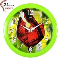 Часы настенные  Бокал вина 2323-171