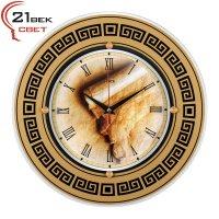 """Часы настенные """"Папирус""""  3232-841"""