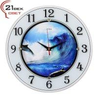 """Часы настенные """"Дельфин на волнах""""  3232-848"""