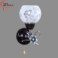 Светильник бытовой настенный 6046M/1B CR+BK