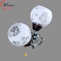 Светильник бытовой настенный 6046M/2B CR+BK