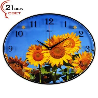 Часы настенные  Подсолнухи и небо 3546-755