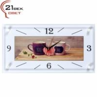 Часы настенные You/me 5226-1088