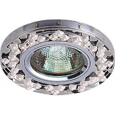 Светильник с LED подсветкой FT 932