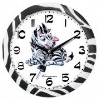 """Часы настенные """"Зебра"""" 036013"""