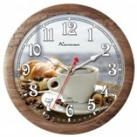 """Часы настенные """"Кофе в Париже"""" 122813"""