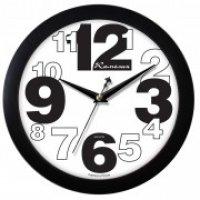 """Часы настенные """"Классика"""" 241329"""